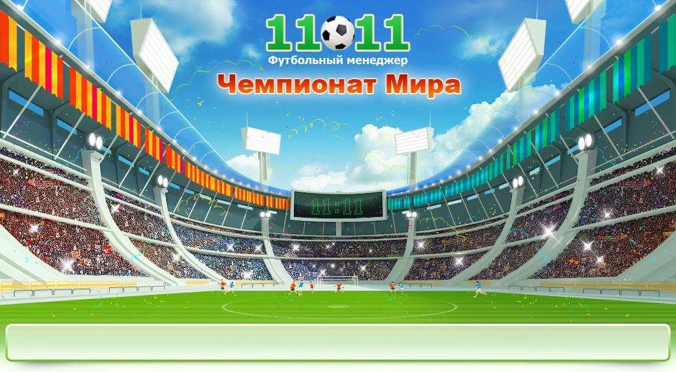 http://s2.11x11.ru/images/art/wc.jpg